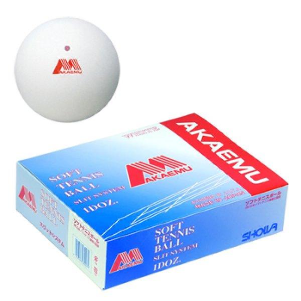 画像1: 公認球 アカエムボール(1ダース) (1)