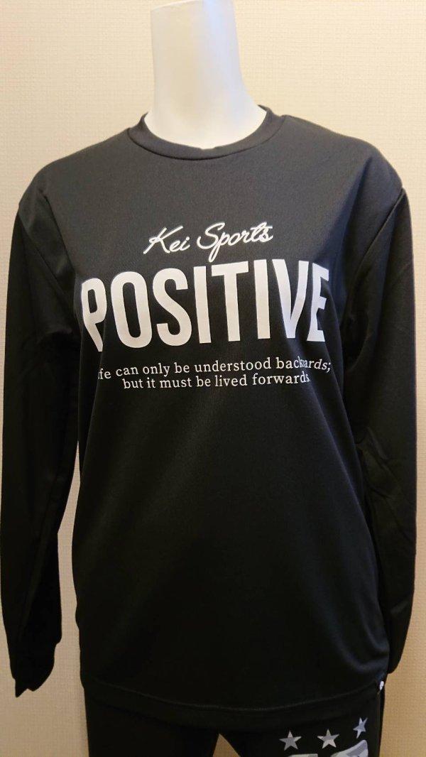 画像1: 【KEIスポーツ】ポジティブロングTシャツ (1)