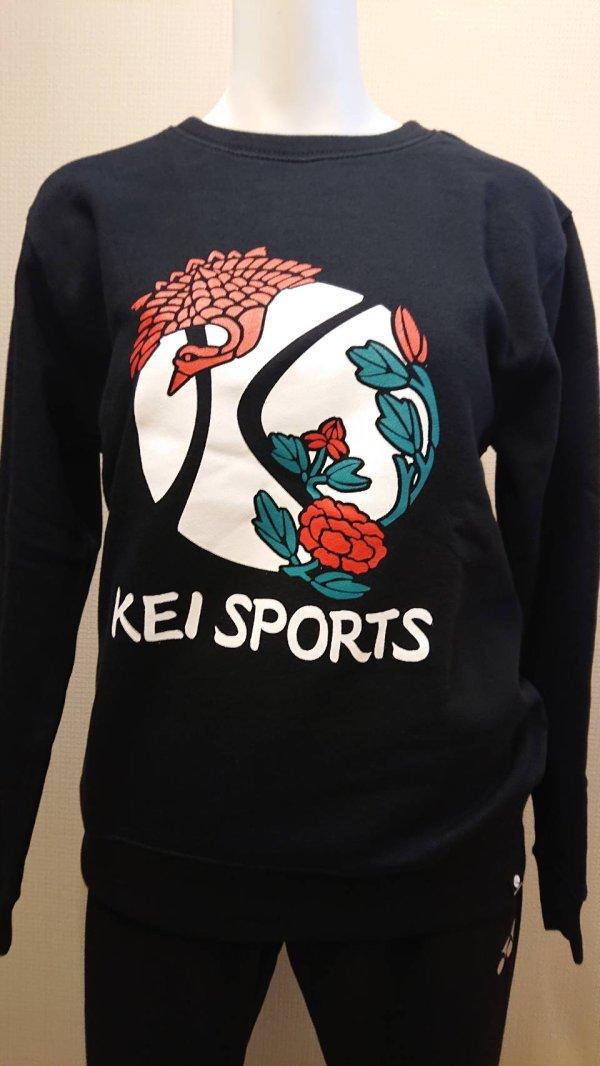 画像1: 【KEIスポーツ】花鳥トレーナー (1)
