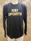 画像2: KEIスポーツ牛柄ロングTシャツ (2)